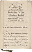 Primeira página da Constituição de 1822