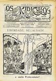 """Desenho humorístico de Silva Monteiro sobre as novas cores da bandeira nacional, in """"os Ridículos, 23 de Agosto de 1911 (B.N.)"""