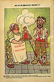 """Desenho humorístico de Silva e Souza sobre o encerramento da Assembleia Constituinte, in """"O Zé"""", 29 de Agosto de 1911 (B.N.)"""